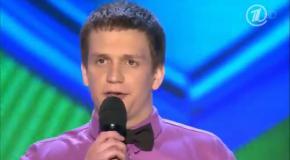 Саратов - Приветствие + Домашка (КВН 2013) Финал