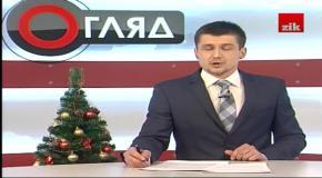 Огляд дня: У Львові водій маршрутки судитиметься із перевізником. 15.01.14