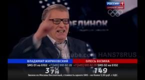 Янукович покажет жару, когда мы дадим ему патронов - Жириновский