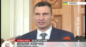 Янукович променял ситуацию в Украине на Сочи - Кличко