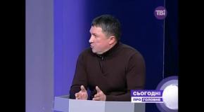 """Михайло Блавацький у програмі """"Сьогодні. Про головне"""""""