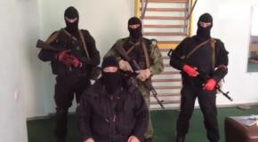 Заявление штаба юговосток Украины из СБУ Луганска