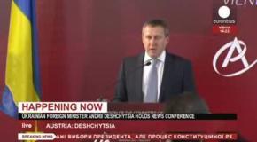 Андрей Дещица- 'Приоритет для Украины - президентские выборы' (прямой эфир в