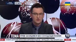 """В Крым запрещено ввозить продукцию """"Рошен"""""""