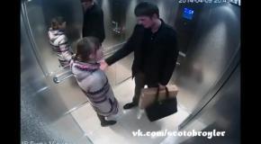 Девушка описсалась в лифте при молодом человеке
