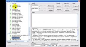 Корректировка пробега через ОБД2 - Odo correction via OBD2 Full - STool программа