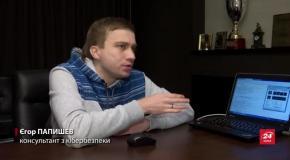 Прихований майнінг в Україні: як масово крадуть криптовалюту