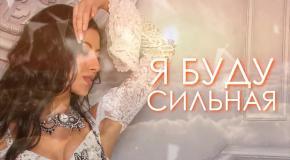 Lana Tigrana - РАССВЕТ (Lyrics Video)