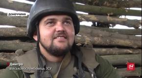 Після того, які тут були бої, така тиша трохи напружує, – військовий про ситуацію в Горлівці