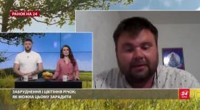 В Україні чекають на суперцвітіння річок: чому це відбувається та чим небезпечно