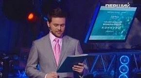 Андрій Князь - Не йди (півфінал відбору Еробачення) [2009]