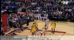 Баскетбол NBA