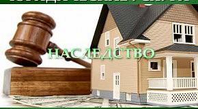 Адвокат Верба. Юридические услуги