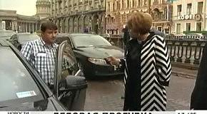 Матвиенко ругает водителя за неправильную парковку