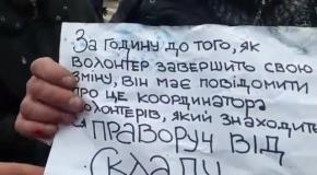 Непонятный разъем и грузинский генератор - что не нравится харьковскому антимайдану