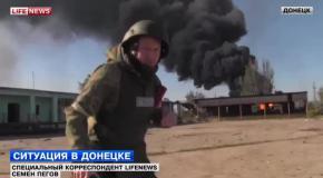 Российские журналисты сняли на видео штурм донецкого аэропорта