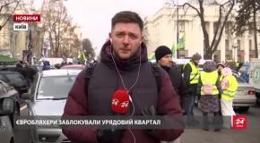 """У Києві під Радою """"євробляхери"""" влаштували акцію"""