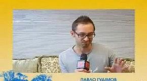 """ Крута Україна "",  Паша Гудимов"