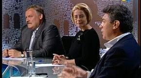 Украина-Россия: слияние или поглощение?