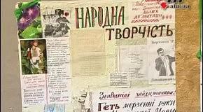 6 7 12 - Новости АТН