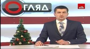 Огляд дня: Майдан чи політика? 15.01.14