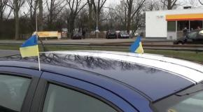 Голландський автомайдан за мир в Украине