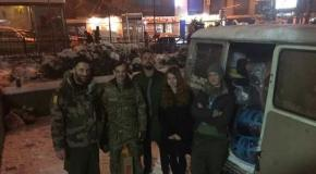 Украинские волонтеры из США