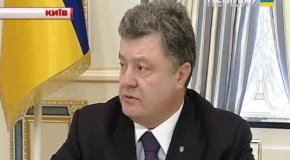 Президент провів закриту нараду з представниками парламентської коаліції