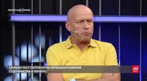 Чи отримають українці чесні суди: яке покарання заслуговують кнопкодави