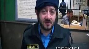 """Бородач - охранник в супермаркете """"Ромашка"""""""