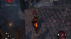 Прохождение Assassins Creed: Revelations 44 часть