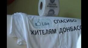 Туалетная бумага Ахметова