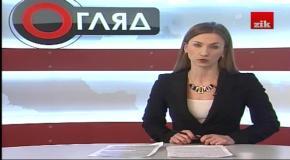 Огляд дня: Проїхати автодорогою Броди-Підкамінь-Тернопіль досі немає . 03.02.14