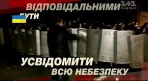 Агитационный ролик кандидата в президенты Петра Порошенко