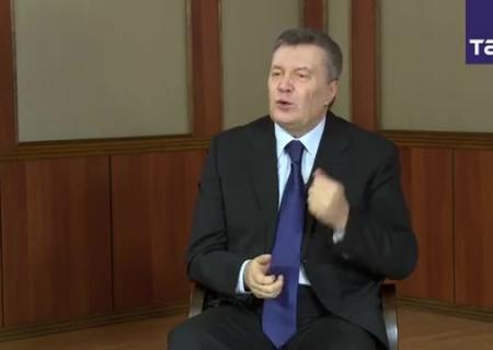 ГПУ проинформировала всуд дело Януковича