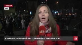 """У Києві відтворили масштабний бій за завод """"Арсенал"""": вражаюче відео"""