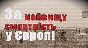 Януковича, Ющенко, Тимошенко, Яценюка послали в жопу