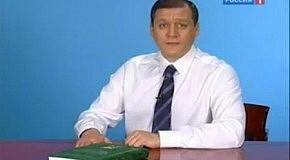 Перед выборами Михалков пугает россиян Добкиным