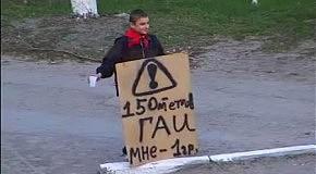 Школьник пытается заработать на ГАИшниках