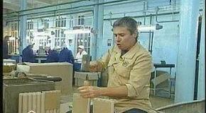 Як виробляють феєрверки в Україні