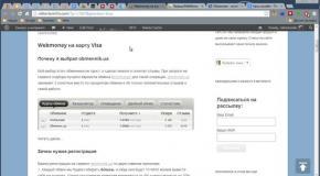 Webmoney на карту Visa