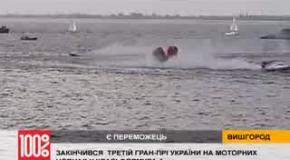 Гонки на лодках в классе Формула-1 - определился победитель 3-го Гран-при Украины