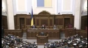 Виступ Олександра Сича у Верховній Раді - Відставка Уряду