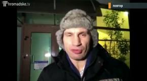 Виталий Кличко рассказал о своей встрече с замученным активистом автомайдана Булатовым