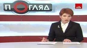 Погляд на тиждень: Українські суди абсурду. 09.02.14