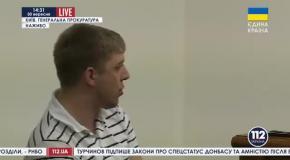 Брифинг Генпрокурора Виталия Яремы 30 сентября