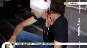 Міліція Київської області порушила кримінальні справи за побиття активістів