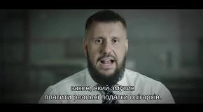 Сражаясь за Ваше будущее - Александр Клименко
