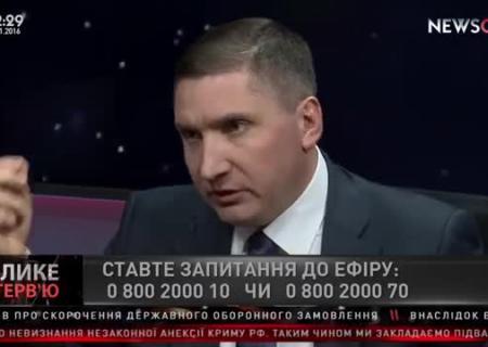 Экс-главу банка «Михайловский» отпустили под домашний арест