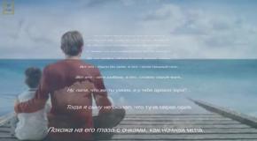 Виктор Столбов - Сын слепой